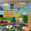 Kute & Kreative Kidz Learning Center, Fayetteville