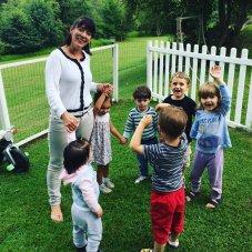 Child Care #1, Gaithersburg