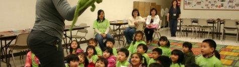 Shining Star Preschool, El Monte