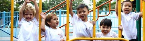 Diamond Bar Congregation Nursery & Day Care Center, Diamond Bar