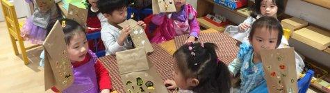 Prairie Landing Montessori Children Center, Gaithersburg