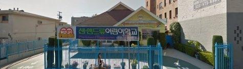 St. Andrews Preschool & Kindergarten, Los Angeles