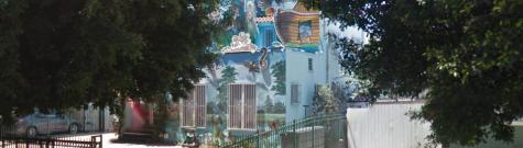God's Hand Academy, Los Angeles