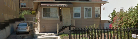 Sandee Lee Family Child Care, Los Angeles