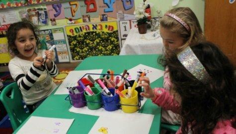 Kol Tikvah Preschool, Woodland Hills
