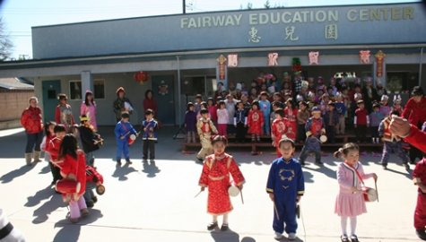 Fairway Education Center, Rowland Heights