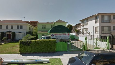 Immaculate Heart of Mary Preschool, Los Angeles