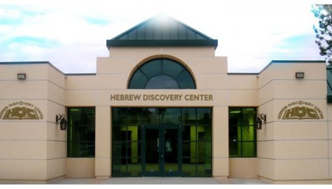 Hebrew Discovery Center, Los Angeles