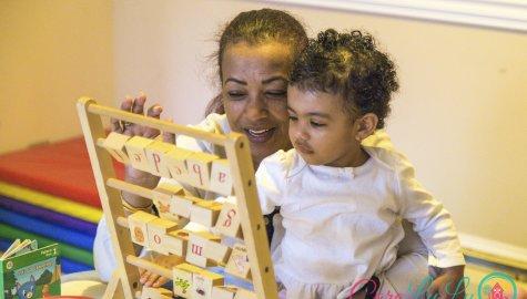 Elede Childcare, Lorton