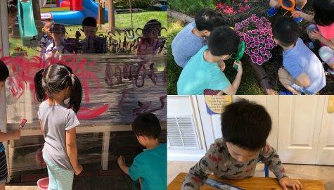 Sang Kim Family Child Care, Ellicott City