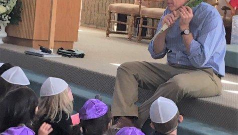 Olam Tikvah Preschool, Fairfax