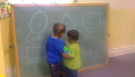 University For Tots, Suitland