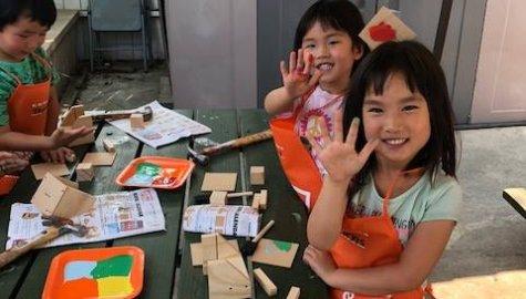 Limai Montessori Academy, Buena Park