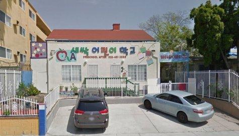 Sae Ssak Preschool, Los Angeles