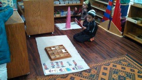 Ameen People Montessori School, Arlington