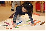 Primary Montessori Day School, Rockville