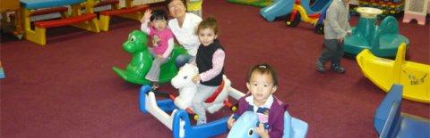 Graceland Christian Day Care Center, Monterey Park