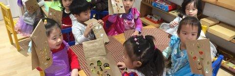 Prairie Landing Montessori Children's Center, Gaithersburg