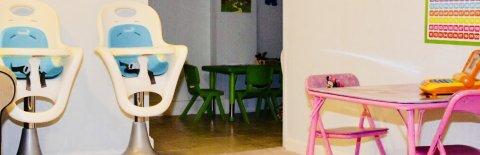 Saira Bano Family Child Care, Columbia