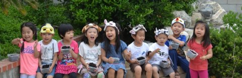 Huang Family Child Care, Hacienda Heights