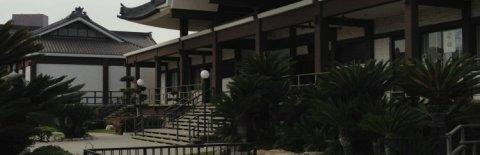 Nishi Hongwanji Child Development Center, Los Angeles