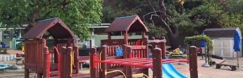 Crestwood Hills Cooperative Nursery School, Los Angeles