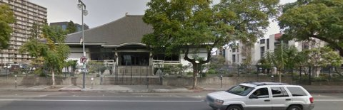 Lumbini Child Development Center, Los Angeles