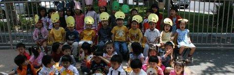 Agape Montessori School, El Monte