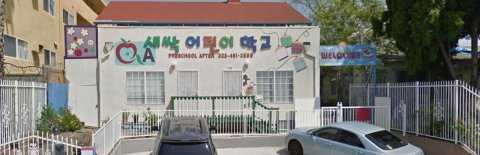 Sae Ssak Preschool, Los Angeles