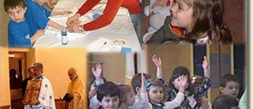 Saint Demetrios Greek Orthodox Bilingual Day School, Parkville