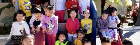 Top Kids Preschool, Rosemead