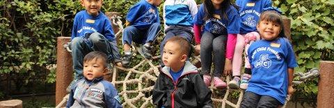 Total Child Preschool, San Gabriel