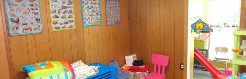 Subinita's Home Daycare, Great Falls