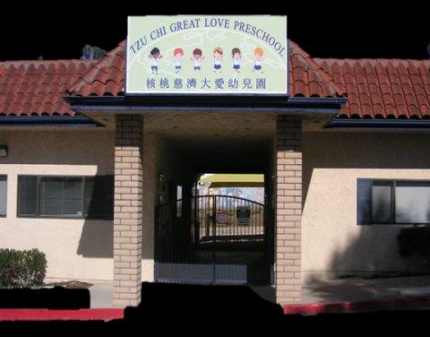 Tzu Chi Great Love Preschool, Monrovia