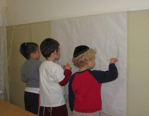 Young Israel Shomrai Emurah Nursery School, Silver Spring