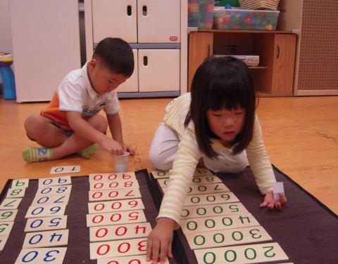 Inland Pre-School & Kindergarten, Pomona