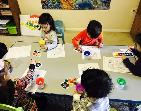 Child Care 1, Gaithersburg