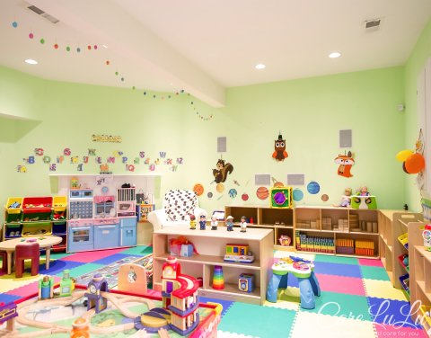 Shady Grove Bilingual Children's Place, Gaithersburg