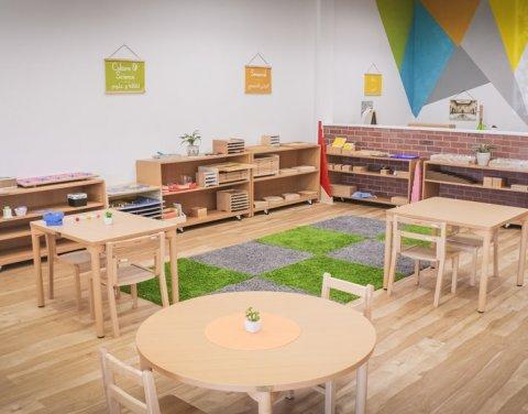 Aya Montessori, Elkridge