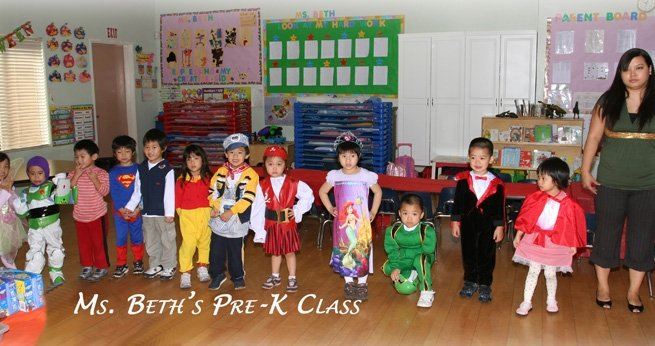 Daycare Center Picture